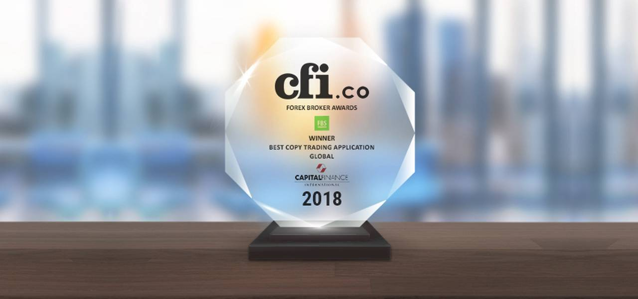 FBS a reçu le prix 'Best Copy Trading Application Global-2018'